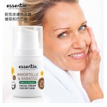 伊森緹干性皮肤用面霜(蜡菊和巴巴苏堅果)50ml/瓶