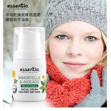 伊森緹非常干燥的皮肤用面霜(蜡菊和牛油果)50ml/瓶