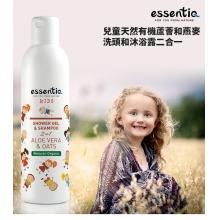 伊森緹儿童二合一洗发水沐浴露(芦荟和燕麦)250ml/瓶