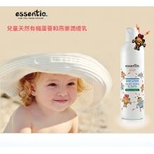 伊森緹儿童润肤露(芦荟和燕麦)250ml/瓶