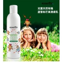 伊森緹儿童润肤露(芦荟和芒果)250ml/瓶