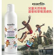 伊森緹儿童润肤露(芦荟和草莓)250ml/瓶