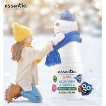 伊森緹儿童面霜(芦荟和香草)50ml/瓶
