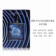 法国 YSL 圣罗兰 黑鸦片香水 浓香 30ML(蓝)