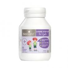 BIOISLAND 儿童助长2段 60粒(紫)