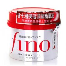 资生堂 FINO 发膜 230G(台版)