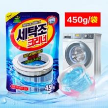 山鬼 洗衣机内缸清洗粉 450G