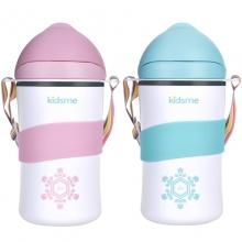 石墨烯双层吸管杯300ml-粉色