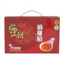 王朝滴鸡精-原味 (常温版 - 10包装)