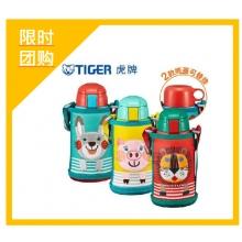 虎牌Tiger儿童两用保温杯/吸管杯/直饮杯双盖学生不锈钢水壶 - 8个装