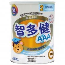 智多健AAA - 2号
