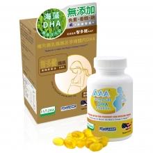 智多健妈妈高纯度藻油DHA