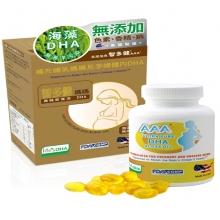 智多健媽媽高純度藻油DHA-2盒