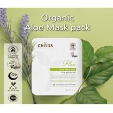 有机天丝面膜 - 芦荟/Organic Tencel Mask - Aloe