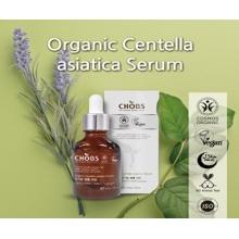 有机积雪草精华/Organic Centella Asiatica Serum