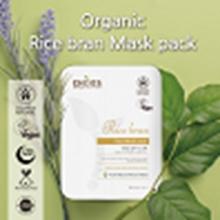 有机天丝面膜 - 米糠/Organic Tencel Mask - Rice Bran