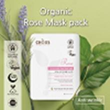 有机天丝面膜 - 玫瑰/Organic Tencel Mask - Rose