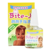 Bite-X 宝宝手指水