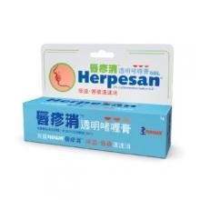 Herpesan Gel 唇疹消透明啫喱膏