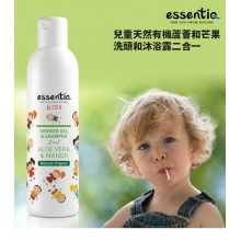 儿童二合一沐浴露洗发水(芦荟和芒果)250ml