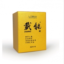 ZSAINO 载能 锭剂 18粒 (半盒)