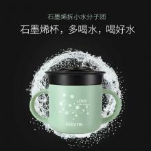 200ml Wonderful Life Cup-Lime 石墨烯双层滑盖水杯200ml-绿色