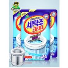 韩国新款山鬼洗衣机清洗剂消毒粉杀菌除垢滚筒洗衣机清洗液450g