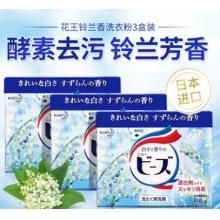 花王 - 铃兰花香除臭淨白酵素洗衣粉 850g (含漂白剂)