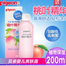 Pigeon 貝親桃子水 嬰兒液體爽身粉