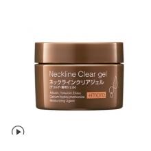 紧致抗皱修护颈霜 Neckline Clear Gel 50g