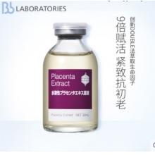 胎盘素原液 Placenta Extract 30ml