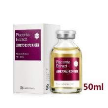 胎盘素原液 Placenta Extract 50ml