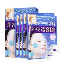 肌美精 3D面膜 4枚(蓝)