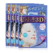 KANEBO 嘉娜宝 3D保湿面膜 4片