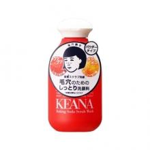 石泽研究所 女士洗颜粉 100G (红色)