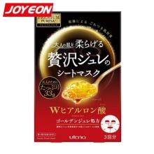 佑天兰 UTENA 果冻面膜 3片(透明质酸)(红)