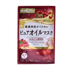 曼丹 婴儿肌玫瑰精油保湿面膜(红色)-4片