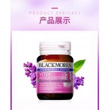 BLACKMORES 圣洁莓 40粒
