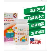 卓营方儿童小领袖强脑DHA软胶囊