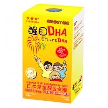 醒目 DHA90 粒装