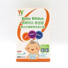 维悦健YVCARE 婴幼儿湿敏专用益生菌 (2克 x 30包)