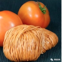 香港仔有记新鲜蕃茄面