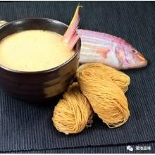 香港仔有记鲜味鱼蓉面