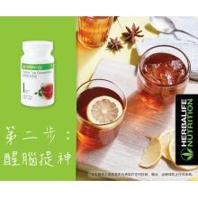 Herbalife 康宝莱 運動茶 草本原味 100g/瓶