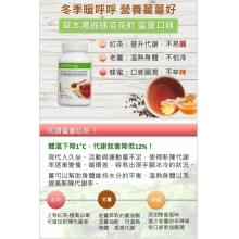 Herbalife 康宝莱 運動茶 姜蜜味 102g/瓶