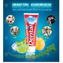 欧盟 Dental/健齿达 强效美白牙膏