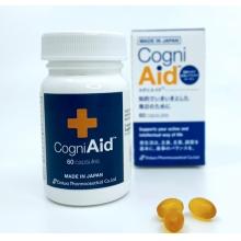 日本大和康脑益缩醛磷脂   60粒/盒