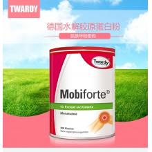 德国Twardy Mobiforte ® 水解胶原蛋白粉 (美肌护关节)300g