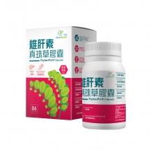 维肝素真珠草胶囊84粒x500毫克/盒