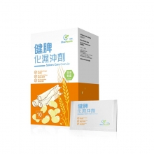 健脾化湿冲剂10克x10包/盒